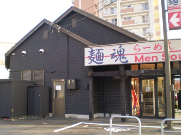 格子の素材を使った飲食店