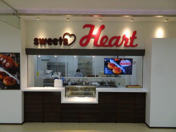 前橋リリカ1F~「Sweets Heart」様出店工事