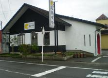 懐かしい雰囲気の飲食店